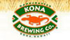 Kona Brewing Co. introduces 'Firkin Friday' (Aug. 6)