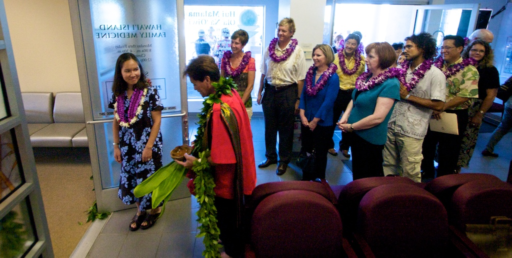 The Hawaii Island Family Health Center will serve patients in the community, while also training future medical professionals to serve in a rural health setting.