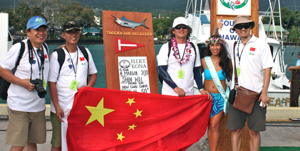 Teams from five countries on the scoreboard; China Sea Wolf Club leading the way