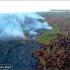 LavaTalk: September 29, 2014 update on Kilauea
