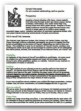 click on image above for prospectus PDF
