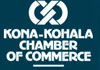 Kona-Kohala Chamber of Commerce Golf Tournament (May 21)