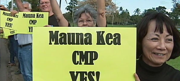 The Board of Land and Natural Resources will hold a CMP at the Hilo Hawaiian Hotel on Wednesday, April 8 from 9 a.m. to 10 p.m.