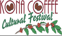 'New Waves at NELHA' kicks off Kona Coffee Cultural Festival (Nov. 6)