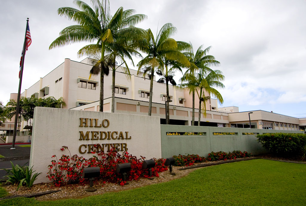 Hilo Medical Center awarded Gold Seal of Approval