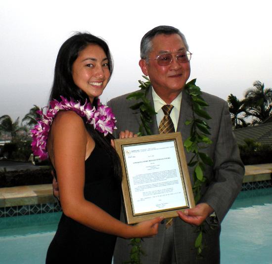 WHBA awards scholarships; Tanaka's essay