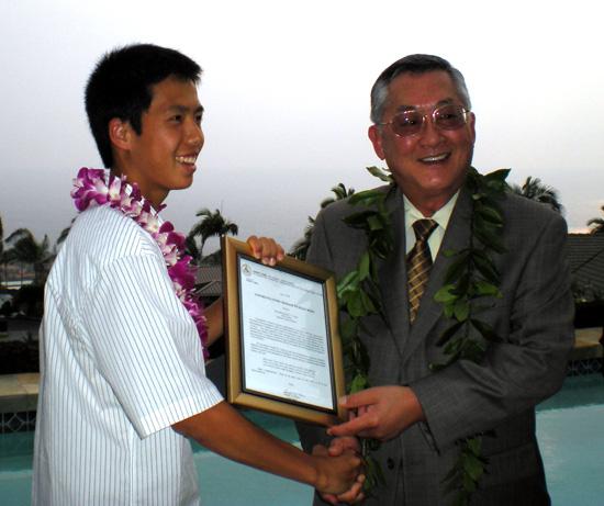 WHBA awards scholarships; Wong's essay