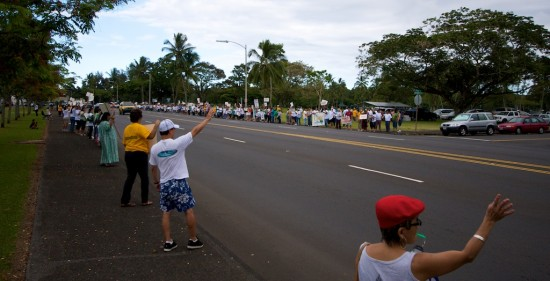 Sign-waves lined both sides of Kamehameha Avenue in Hilo for a rally by state workers unions Tuesday afternoon. The rally started at 4: 30 p.m. and is scheduled to continue until 5:30 p.m.