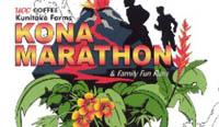 Kona Marathon, fun runs slated for Sunday