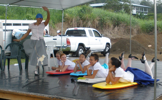 'Back to School Boogie' at Kealakekua Ranch Center