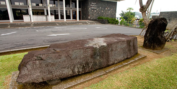Did you know that the Naha and Pinao stones, located in front of Hilo Public Library on the Island of Hawaii, now have an interpretive sign to celebrate the rich cultural history of community places in Historic Downtown Hilo?