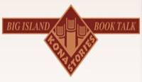 Kona Stories Book Shop schedule (June 2-12)