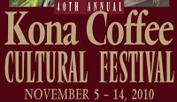 Kona Coffee Cultural Festival 2011 recipe results