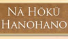 The list of the 2011 Na Hoku Hanohano Award nominees. The Na Hoku Hanohano Music Festival will be held May 26-29, 2011 at the Hawaii Convention Center on Oahu. The award winners will be announced on May 29th.