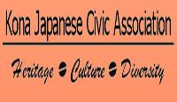 KJCA hails Consul General, essay winners
