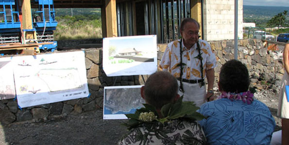 Paving along Ane Keohokalole to begin in December; interpretive center expected to be complete in January