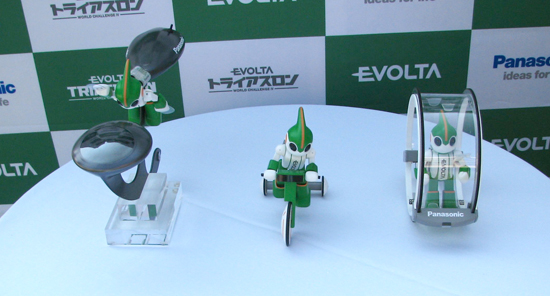 Day 6: Evolta Robot on the home stretch