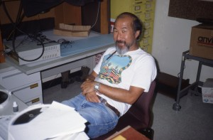 Ever-smiling Maurice Sako during the mid-point of his career in the 1980s.  Maurice retires this week after a 44-year career at the Hawaiian Volcano Observatory.
