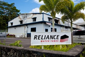 The Reliance Water Tanks building on Kipimana Street in the Shipman Industrial Park. Hawaii 24/7 File Photo