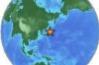 20121206_quake-japan