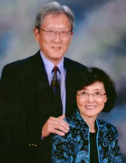 Dr. Ronald and Alice Taniguchi