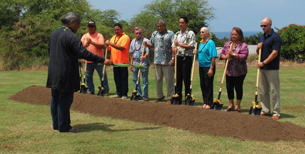 New keiki playground expected to open to public in March 2016