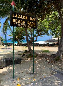 Laaloa Beach Park. Hawaii 24/7 File Photo.
