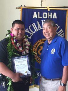Officer Jared Cabatu and Club President Curtis Chong