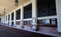 The Downtown Hilo Post Office. Photography by Baron Sekiya | Hawaii 24/7